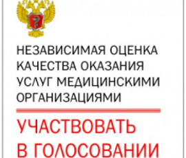 Жители Дагестана могут принять участие в неза...